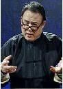 方尔加,北京四海昌信咨询中心依托中国民生研究院,特邀方尔加出席演讲、论坛、会议等活动 政府培训首选北京四海昌信