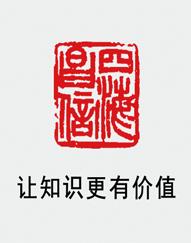 王胜三,北京四海昌信咨询中心依托中国民生研究院,特邀王胜三出席演讲、论坛、会议等活动 政府培训首选北京四海昌信