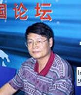 张峰,北京四海昌信咨询中心依托中国民生研究院,特邀张峰出席演讲、论坛、会议等活动 政府培训首选北京四海昌信