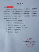 北京四海昌信咨询中心专家出席企业廉政文化与廉政品牌打造