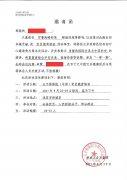 北京四海昌信咨询中心专家出席当前的国际关系与中国外交演讲