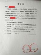 北京四海昌信咨询中心专家出席时政方面希望能通过时事案例提醒大