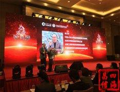 """""""第九届中金国际·中华产业链领袖峰会""""在苏州昆山维景国际大酒"""