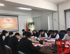国企基层党建课题研讨会在京召开