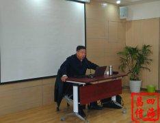 """""""中国西电集团十九大轮训""""在西安技师学院举办"""