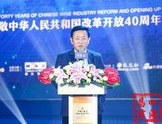 央行货币政策委员会委员樊纲 出席