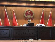 国际战略研究所副所长苏晓晖 出席 中美贸易摩擦背后的大国博弈