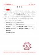北京四海昌信咨询中心专家出席当代如何学习和实践马克思主义