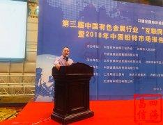 中国人民大学国际货币研究所理事兼