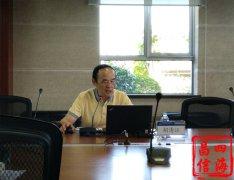 清华大学马克思主义学院前副院长 韩冬雪 航天科技财务有限责任公