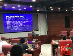 中共中央党校文史教研部教授 陈宇飞 出席 国网辽宁电力省公司 课