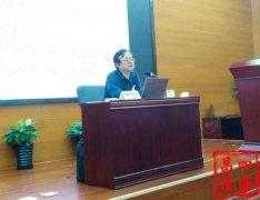 国务院发展研究中心宏观经济研究部巡视员 魏加宁 出席 北京铁矿