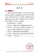 北京四海昌信咨询中心专家出席中国特色社会主义发展道路自信和文