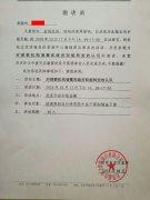 北京四海昌信咨询中心专家出席对部委机构调和政府职能转变的认识