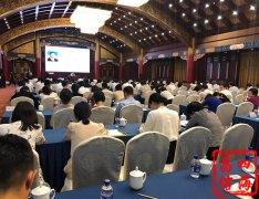 中国社会科学院信息情报研究院党委书记兼副院长 姜辉 受邀出席