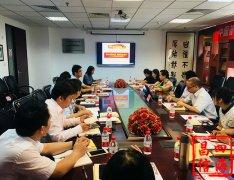 中共中央党校科学社会主义教研部副教授 郇雷 受邀出席中国普天党