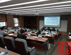 中国社科院信息情报研究院副院长 辛向阳教授 出席 国网冀北电力