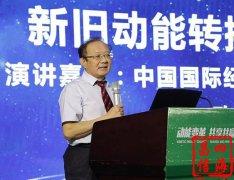 中国国际经济交流中心副理事长 魏建国 出席 中国建筑卫生陶瓷协