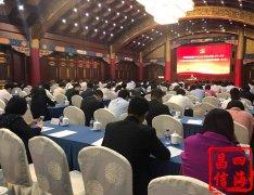 中国社会科学院马克思主义研究院院