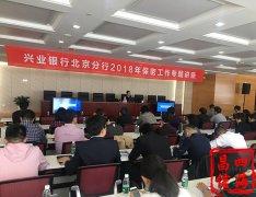 中国国际科技促进会商业秘密保护专业委员会执行主任 徐学义 出席