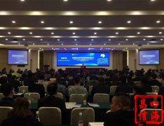 国务院参事室特约研究员 姚景源 出席由温州市工商联联合会与招商