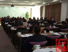 国务院发展研究中心原副主任 侯云春 出席由国网信息通信产业集团