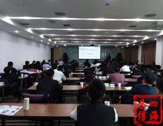清华大学计算机科学与技术系教授 孙富春 出席由国网信息通信产业
