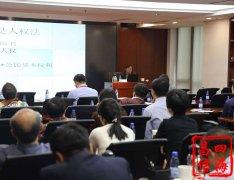 中国人民大学二级教授胡锦光 出席由中国建银投资有限责任公司工