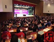 华夏新供给经济学研究院首席经济学家 贾康 出席由国务院国资委职