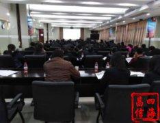 (国家行政学院)中国领导科学研究会《中国领导科学》杂志编辑部