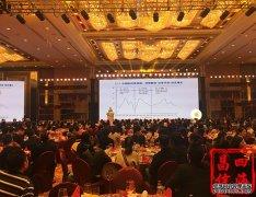 """著名经济学家魏教授出席由北京四海昌信咨询中心培训部承办的""""高"""