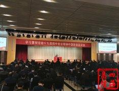 中共中央政策研究室原副主任 施芝鸿 出席由某集团公司党委中心组