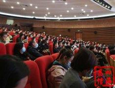 中国改革研究基金会理事长樊纲教授出席由某集团MAX大讲堂在北京举办