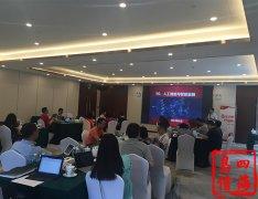 华夏工联网智能技术研究院院长 王喜文 受邀出席 《5G、人工智能