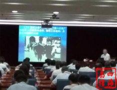 中央党校党史部社会主义新时期教研室主任 陈述教授 出席 由某央