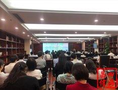 中国人民大学国际关系学院副院长