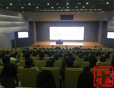 中国社会科学院马克思主义研究院副