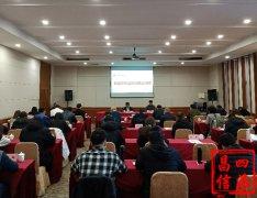 中央党校(国家行政学院)刘志伟教授、王学斌教授、林雅华副教授出席由由某央企主办的企业文化建设专题培训班在北京举办